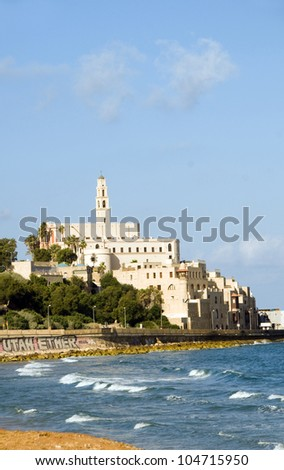 historic St. Peter's Church old city Jaffa Tel Aviv Israel on Mediterranean Sea Tel Aviv
