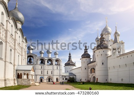 Historical central square of ancient russian town Rostov in front of famous bell tower and main cathedral