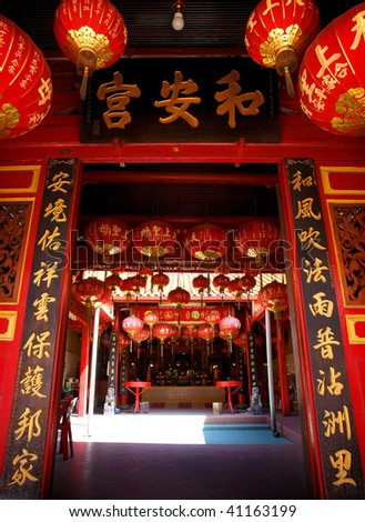 historical chinese temple 04