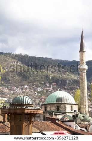 Historical Fountain in Bascarsija,Sarajevo, Bosnia - stock photo
