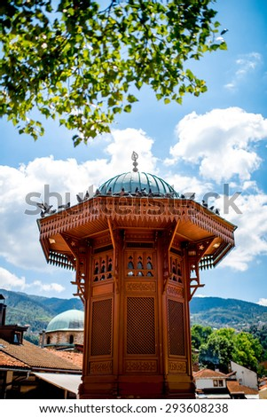 Historical fountain with pigeons in Sarajevo city center, the capital of Bosnia and Herzegovina - stock photo