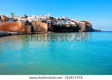 historical Medina of city of Rabat, Morocco - stock photo