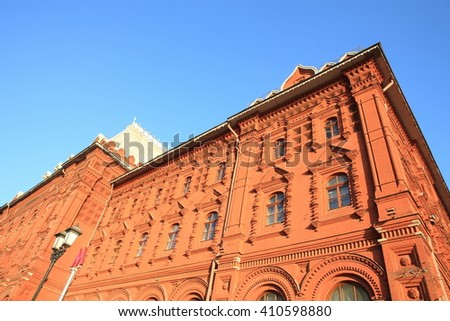 Historical Museum at Day - stock photo