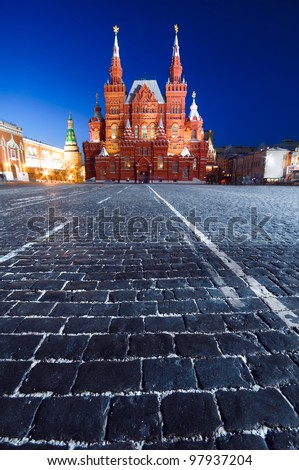 Historical Museum on Red Square. Moscow, Russia - stock photo