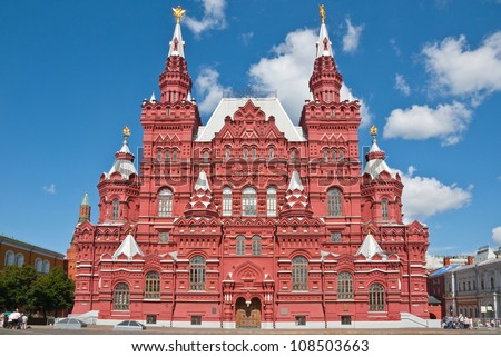 Historical Museum on the Red Square, Moscow, Russia