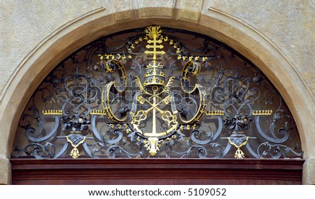 historical ornament above the door