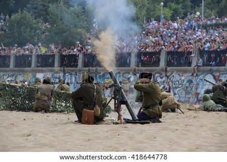 Historical Reconstruction of WWII battle (Navy Day in Samara, Russia, 2015)