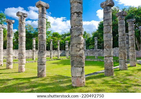 Historical ruins of ancient civilization of Maya, Chicen Itsa, Mexico. - stock photo