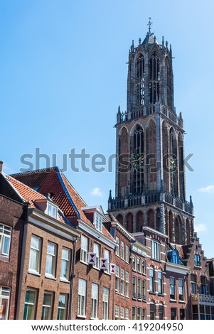 historical St Martins Cathedral in Utrecht, Netherlands