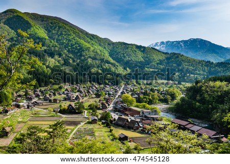 Historical village of Shirakawa-go. Shirakawa-go is one of Japan's UNESCO World Heritage Sites located in Gifu Prefecture, Japan.