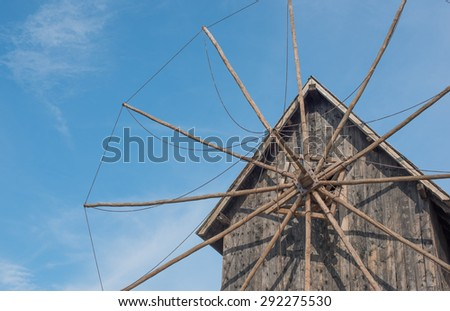 Historical windmill in Nesebar, Bulgaria - stock photo