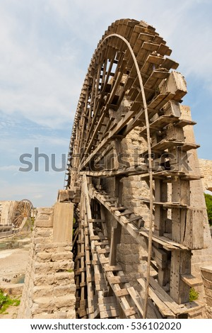 Historical Windwill in Hama Syria