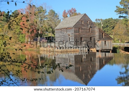 Historical Yates Mill, a restored gristmill in Raleigh, North Carolina  - stock photo