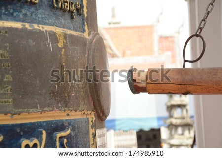 hit the huge bell - stock photo