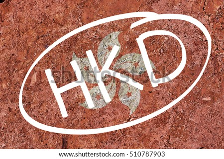 Hkd Word By Handwriting Over Hong Stock Photo Royalty Free