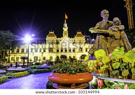 Ho Chi Minh City Hall in Ho Chi Minh City, Vietnam at night. It is known as Ho Chi Minh City People's Committee Head office and was built in 1902-1908. - stock photo