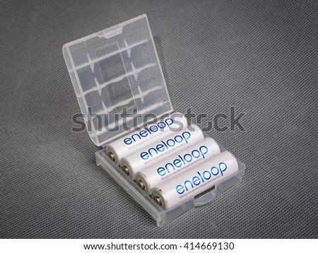 Ho Chi Minh City, Vietnam - April 29, 2016: Eneloop battery packed in white box. Eneloop battery Manufactured by SANYO Electric Co,Ltd. JAPAN and popular used for electronic devices. - stock photo