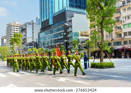 HO CHI MINH CITY, VIETNAM - APRIL 30, 2015: Military parade in Ho Chi Minh City (Saigon) to mark 40th Anniversary of reunification of Vietnam.