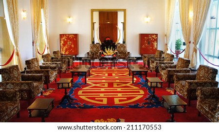 HO CHI MINH CITY, VIETNAM- AUG 16: Antique view of Independence Palace interior, beautiful living room, luxury decoration, Nguyen Van Thieu is last president of feudalism, Vietnam, Aug 16, 2014