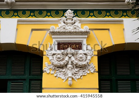 Ho Chi Minh City, Vietnam. 24 February, 2016. The Central Post Office was built in 1891 during the French colonial period. Incorporated in its design are plaques with the names of famous scientists.