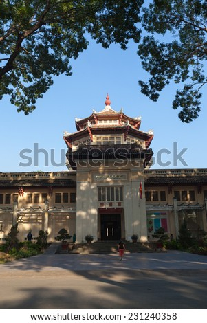 HO CHI MINH CITY, VIETNAM - NOVEMBER 15, 2014 :  The Historical Museum of Vietnam  located at 2 Nguyen Binh Khiem Street, Ben Nghe Ward, District 1, in Ho Chi Minh City, Vietnam. - stock photo