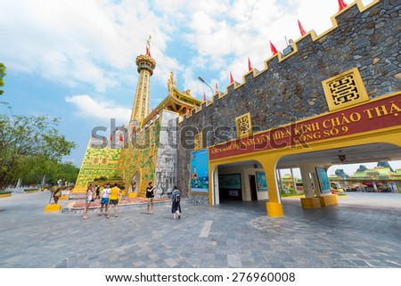 HO CHI MINH, VIETNAM - APRIL 28, 2015: The entrance gate of the Dainam amusement park, 40 km away from the city. The park is very large, it occupies the territory of 450 hectares. - stock photo