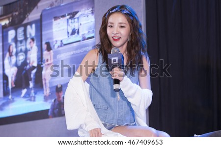 "Ho Chi Minh , VietNam - August 6, 2016: Korean super star Sandara Park (Dara from 2NE1) at the ""Meet and Greet"" event with fan for fashion brand Penshoppe in Aeon Mall Binh Tan."