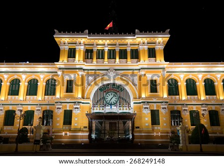 Ho chi minh, Vietnam- FEB 27, 2015 : Saigon central post office in night time to show lighting design.