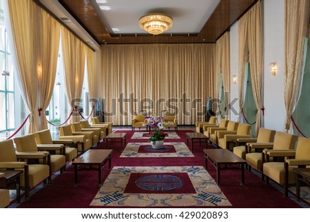 HO CHI MINH, VIETNAM - FEBRUARY 22: Reception room at the Reunification Palace, previously the Independence Palace, in Ho Chi Minh City, used as headquarters during the Vietnam War. Vietnam 2016