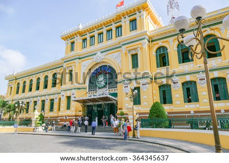 HO CHI MINH, VIETNAM- JAN 2016: Beautiful interior in postal center, an ancient french post office with dome design, impression landmark for Vietnam travl at Saigon, Vietnam.