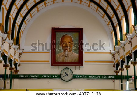 HO CHI MINH, VIETNAM - JANUARY 22 : Picture president of the Democratic Republic inside of Ho Chi Minh Central Post office on January 22, 2016 in Ho Chi Minh, Vietnam