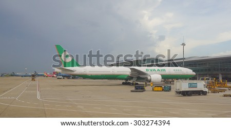 HO CHI MINH, VIETNAM - JUL 2, 2015. Civil aircrafts (EVA Air) parking at Tan Son Nhat International airport in Saigon (Ho Chi Minh city), Vietnam. It is the international airport in southern Vietnam.