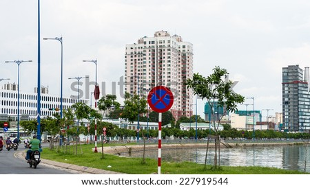 HO CHI MINH, VIETNAM - OCT 5, 2014: Architecture of Hochiminh (Saigon). Saigon is the largest city in Vietnam