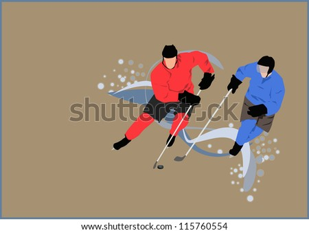 Hockey poster: player on ice background with space - stock photo
