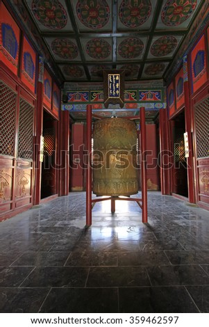 Hohhot City - February 6: Big prayer wheel in the Dazhao Lamasery, on February 6, 2015, Hohhot city, Inner Mongolia autonomous region, China