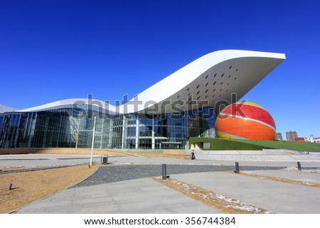 Hohhot City - February 7: Inner Mongolia science and technology museum architectural appearance, on February 7, 2015, Hohhot city, Inner Mongolia autonomous region, China