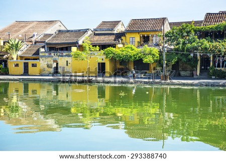 Hoi An old town in Vietnam  - stock photo