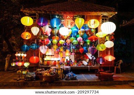 HOI AN, VIETNAM - MARCH 13: Traditional lanterns store on March 13, 2009 in Hoi An, Vietnam. Hoi an Ancient Town  is recognized as a World Heritage Site by UNESCO . - stock photo