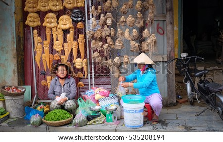Hoi An, Vietnam - November 05, 2016: Outdoor markets in the streets of Hoi An, Vietnam
