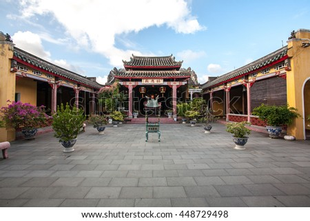 HOI AN, VIETNAM - OCTOBER 21: The Hainan Assembly Hall, It was built in 1851 andused to worship 108 Chinese merchants who were unjustly killed because they were mistaken for pirates on Oct 21, 2014