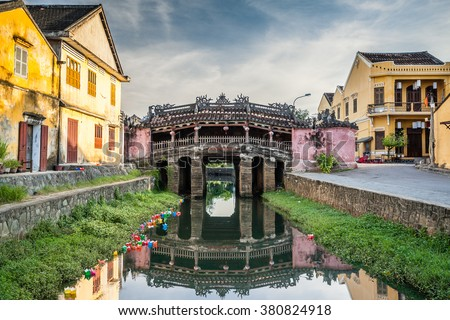 Hoian Japanese bridge - stock photo