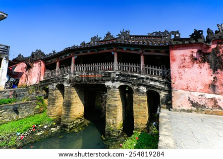 HOIAN, VIETNAM-JAN 23:Japanese pagoda (or Bridge pagoda) in Hoi An ancient town at January 23, 2015 in Hoian, Vietnam. Hoian is recognized as a World Heritage Site by UNESCO. - stock photo