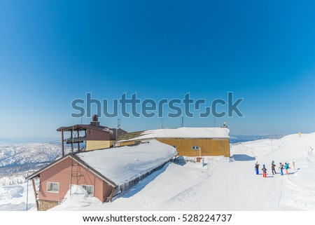 Hokkaido, Japan - April 18,2014 : 