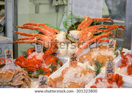 HOKKAIDO, JAPAN - JULY 22, 2015: Steamed giant crabs in crab market in Hokkaido, Japan. - stock photo
