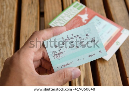 HOKKAIDO, JAPAN - JULY 21: 2015: The JR Reserved seat ticket in hand. - stock photo