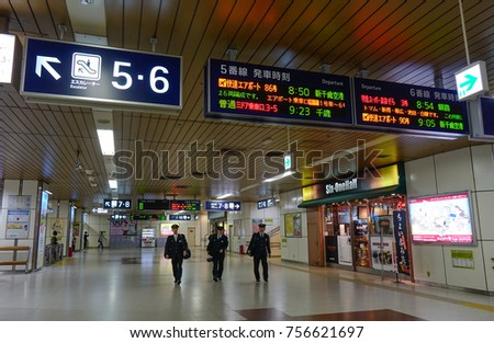 Hokkaido, Japan - Oct 2, 2017. People at Sapporo Station in Hokkaido, Japan. Hokkaido is the second largest island of Japan, and the northernmost prefecture.