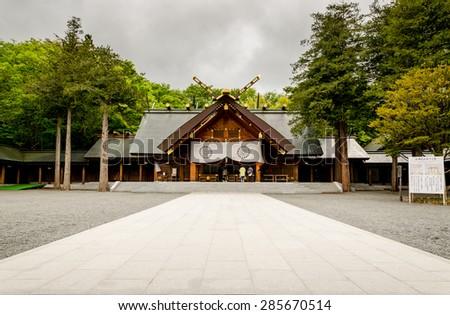 Hokkaido shrine in spring time - stock photo