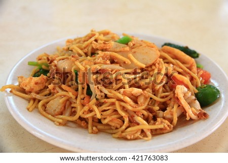 Hokkien Mee, Singaporean Dish