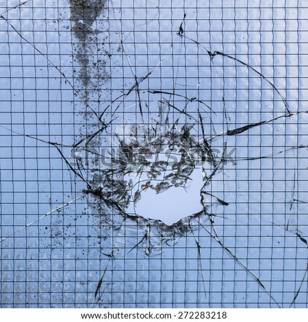 hole in glass roof  - stock photo