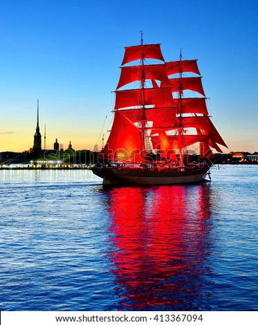 "Holiday ""Scarlet sails"" in St.Petersburg, Russia"